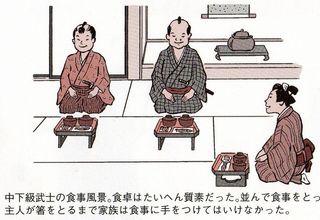 20140605 武士の食卓.jpg