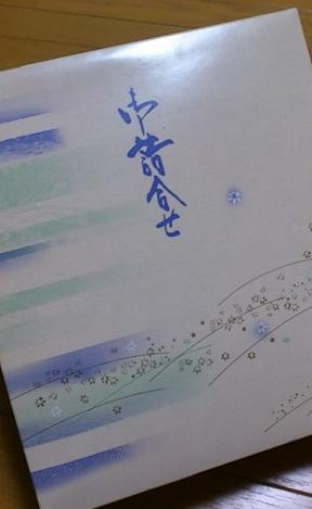 20140605 静岡実家1.jpg
